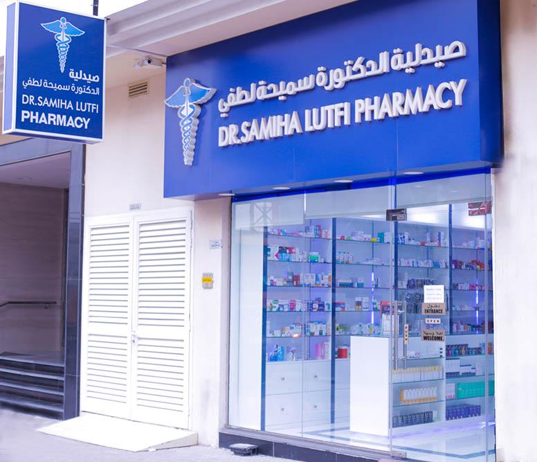 Dubai_Pharmacy